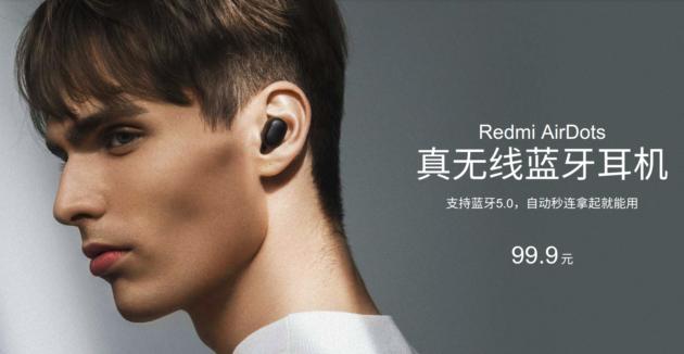 AirDots: AirPods by Xiaomi a meno di 20 euro