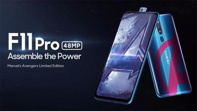 Oppo F11 Pro: svelata l'edizione speciale Avengers Endgame