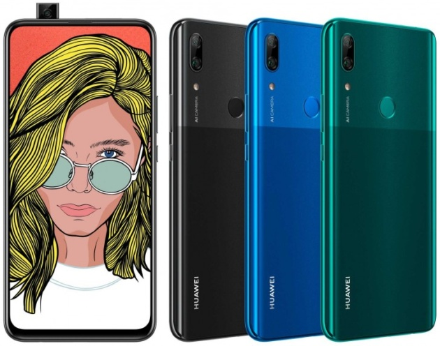 P Smart Z: rumor sul primo Huawei con camera a scomparsa