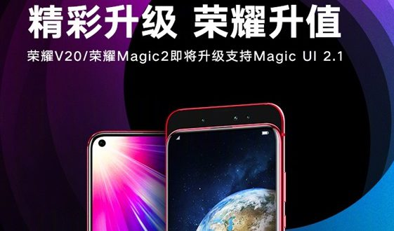 Honor ufficializza la nuova Magic UI 2.1 con GPU Turbo 3.0
