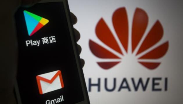 Niente più Muri: così Huawei risponde a Donald Trump