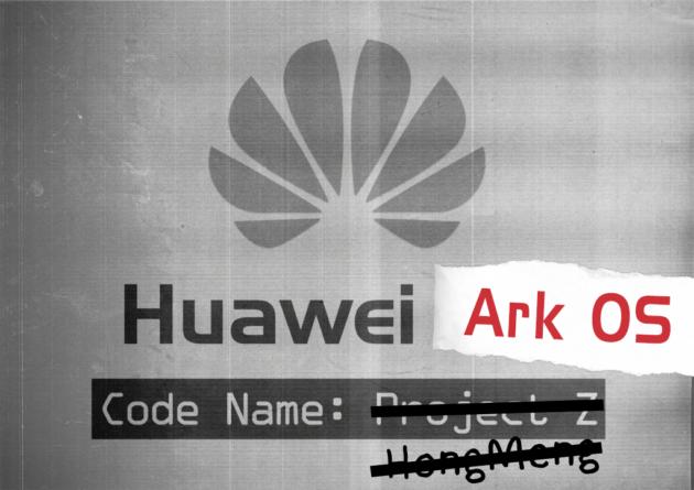 Huawei OS: nome incerto, ma arriva il mese prossimo
