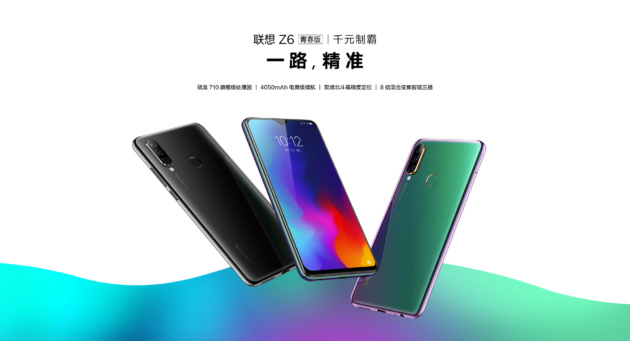 Lenovo Z6 Lite Ufficiale: Snapdragon 710, display da 6,39
