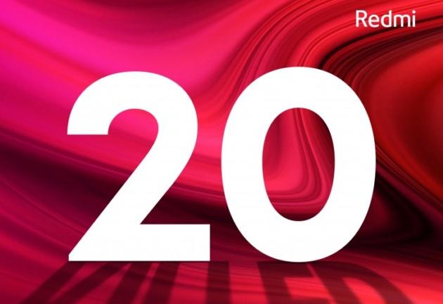Redmi K20: nome confermato e spuntano risultati benchmark e prime cover