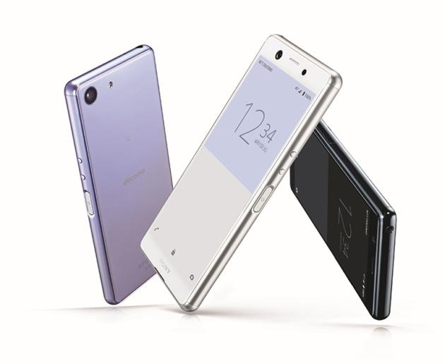 Sony Xperia Ace Ufficiale: Snapdragon 630, batteria da 2.700, esclusiva giappone