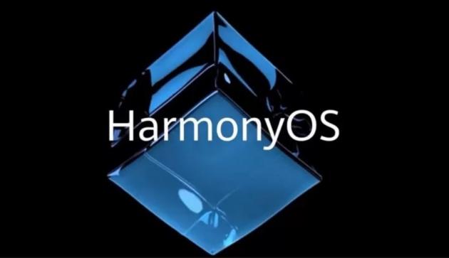 Huawei presenta ufficialmente Harmony OS, il suo nuovo sistema operativo!