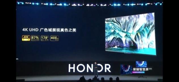 Ecco a voi Honor Vision TV, il primo dispositivo ad utilizzare Harmony OS!