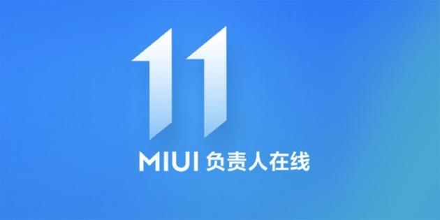 Xiaomi: MIUI 11 rilasciata per sbaglio su alcuni device