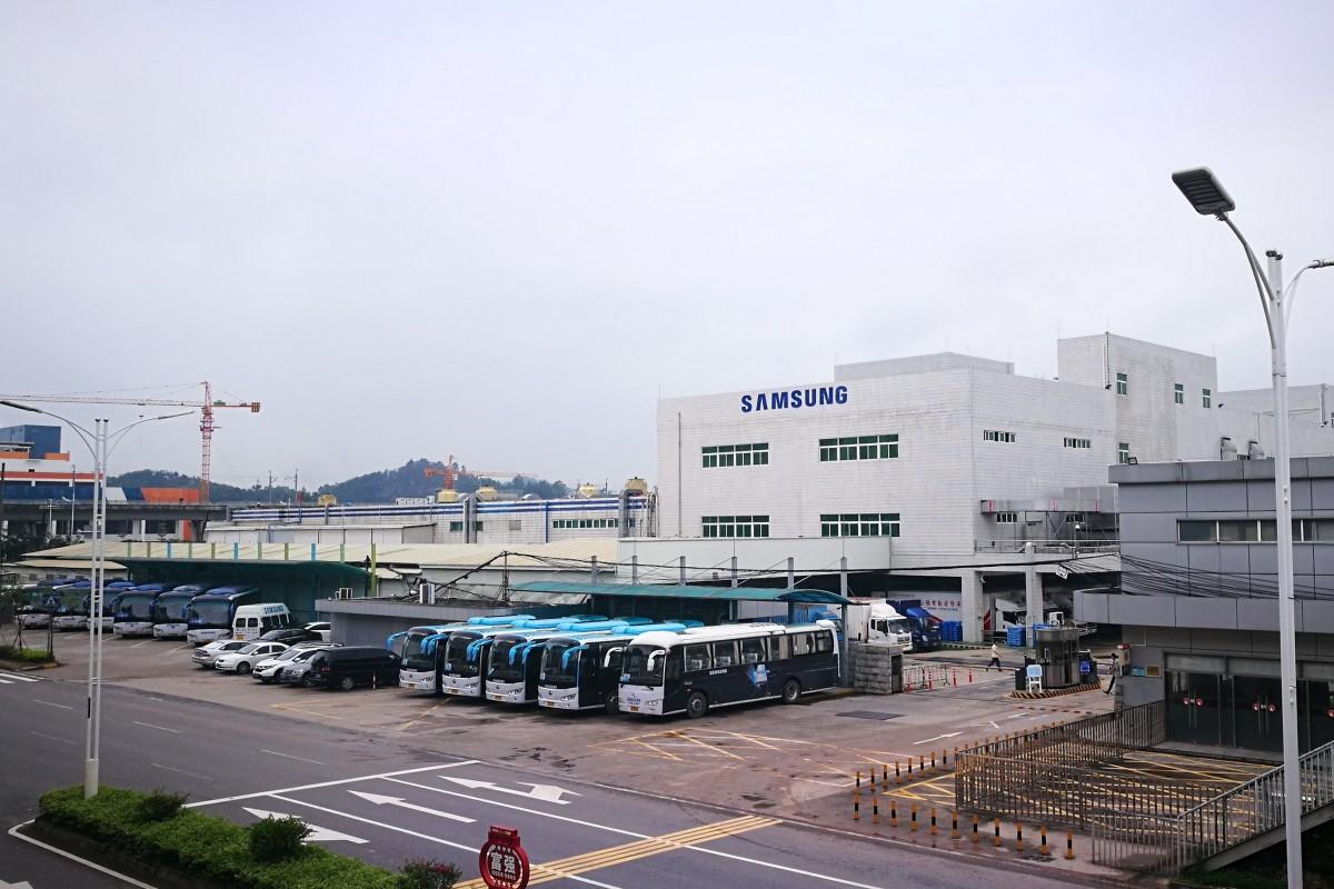 huizhou samsung