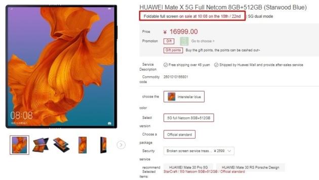 Huawei Mate X 5G: fuori in 60 secondi... e tutto esaurito