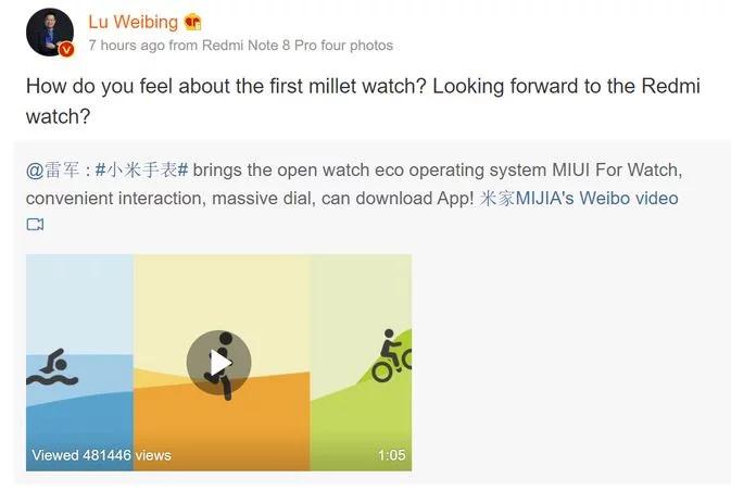 xiaomi redmi watch weibo lu weibing