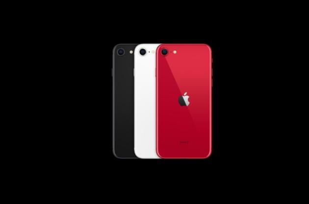 Apple Iphone SE 2020 sbarca su Amazon, link e prezzi