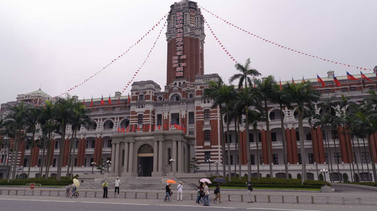 taiwan government