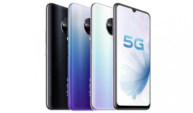 Vivo S6 Pro 5G presto in arrivo
