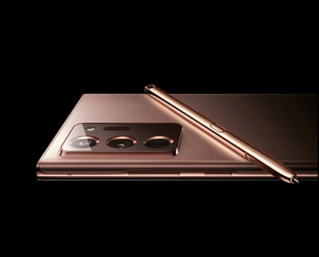 Galaxy Note 20 compare sul sito ufficiale Samsung