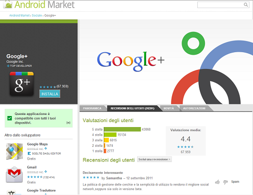 Android Market Web: ora è possibile inserire recensioni