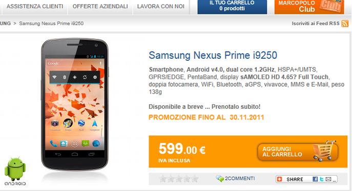 MarcoPoloShop inserisce nel listino il Galaxy Nexus....facciamo il punto della situazione