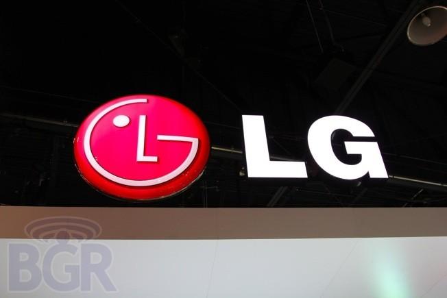 LG Optimus 4X HD: questo il vero nome dell'erede dell'Optimus Dual [UPDATE]