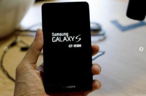 Samsung Galaxy S III, una nuova foto ne mostra l'aspetto