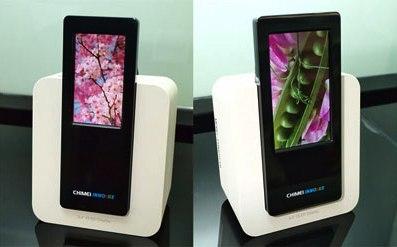 Chimei Innolux annuncia un display LCD da 5 pollici con risoluzione Full HD (1080p)