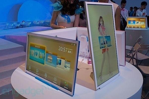 """iCE SCREEN: nuovo Smart TV da 26"""" con OS Android"""