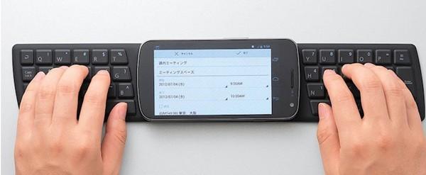 Arriva la prima tastiera NFC usa e getta