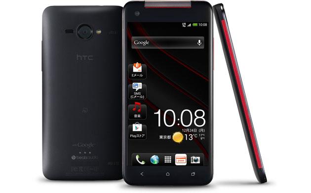 Primi benchmark per HTC J Butterfly [VIDEO]