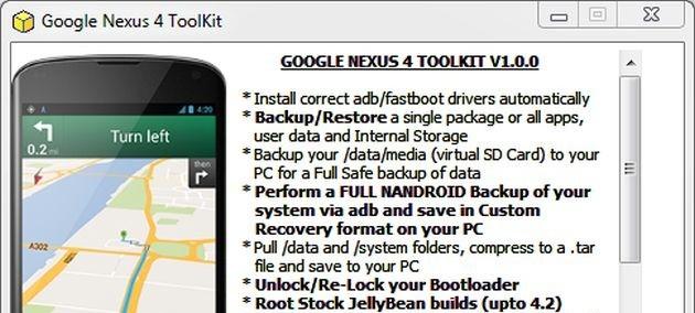 Arriva il Nexus 4 Toolkit: unlock, root, backup, restore e tanto altro