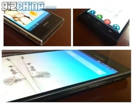 Huawei Ascend P2: display da 4.7 pollici HD e non Full HD?