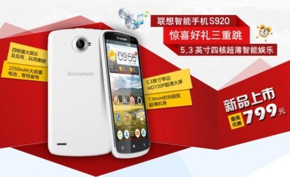 Lenovo presenta l'S920, smartphone da 5.3 pollici e processore MediaTek quad-core