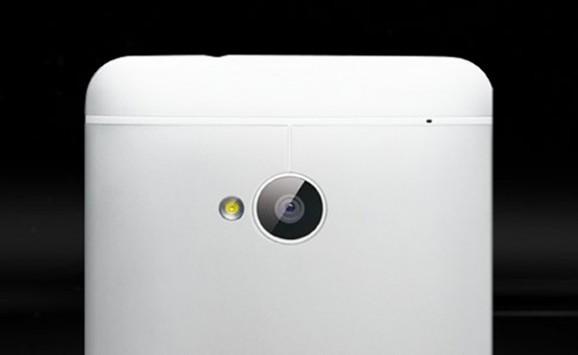 HTC One: ridurre il parametro