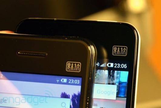 Il Meizu MX3 potrebbe essere molto simile all'HTC One