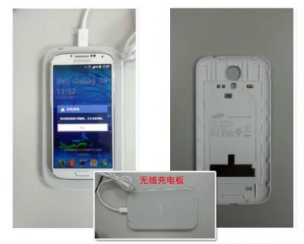 Samsung Galaxy S IV: prime immagini reali delle cover per la ricarica wireless
