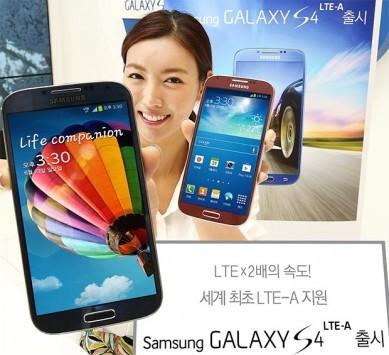 Samsung annuncia ufficialmente il Galaxy S4 LTE-A