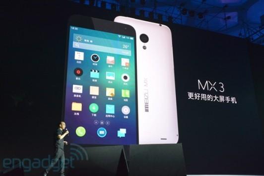 Meizu svela ufficialmente il nuovo MX3
