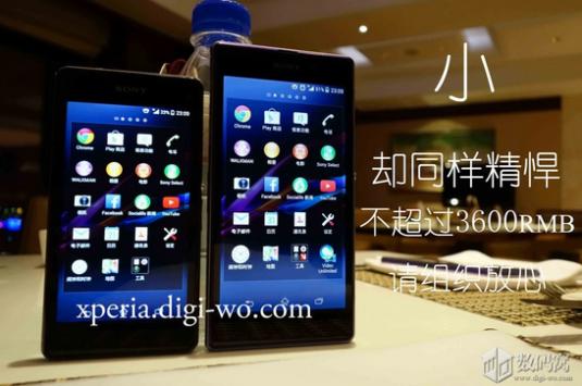 Sony Xperia Z1S: nuove foto e prime informazioni sul prezzo