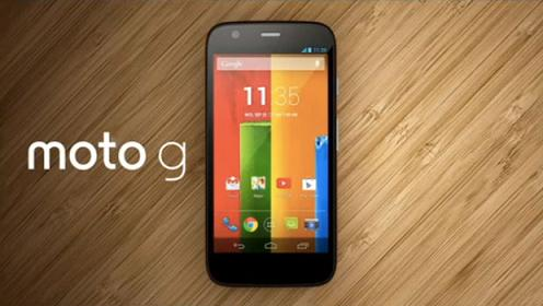 Motorola Moto G: disponibile la prima nightly della CyanogenMod 13