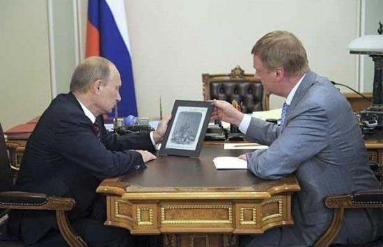 Il governo russo abbandona gli iPad e passa a Samsung per questioni di sicurezza