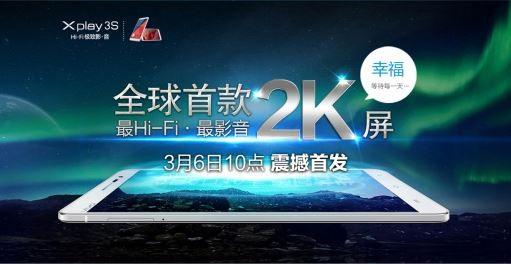 Vivo XPlay 3S: Giovedì la presentazione ufficiale dello smartphone con display 2K