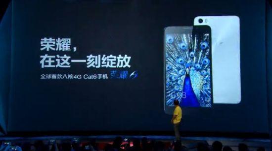 Huawei: la vendita del nuovo top di gamma avviene tramite WeChat