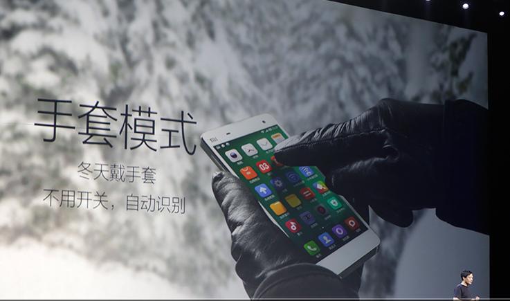 Xiaomi-Mi4-Launch-Device-Pics-0114 (1)