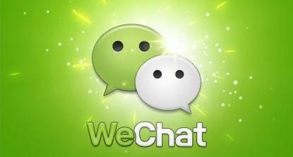 [App Spotlight] WeChat si aggiorna e introduce alcune nuove funzioni e novità per l'UI