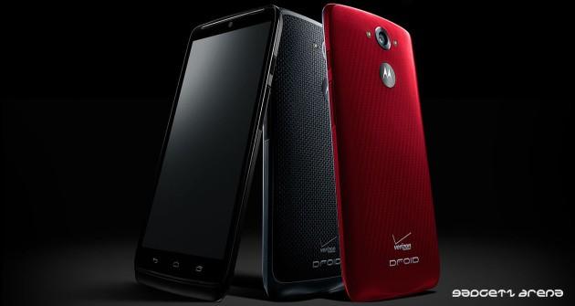 Motorola DROID Turbo si mostra in nuovi render d'alta qualità