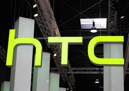 """HTC Desire T7: tablet da 7"""" appare su Zauba"""