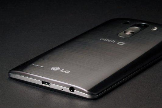 LG G4, Display da 5.3