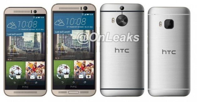 HTC One M9 Plus: ancora due render da UpLeaks