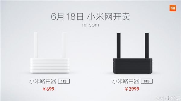 Xiaomi presenta il nuovo Router con 1TB o 6TB di memoria interna
