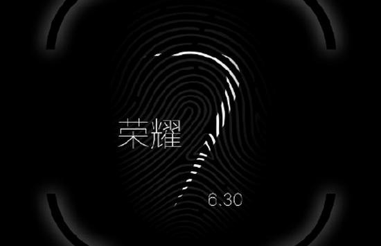 Huawei Honor 7 con lettore di impronte digitali sarà presentato il prossimo 30 Giugno