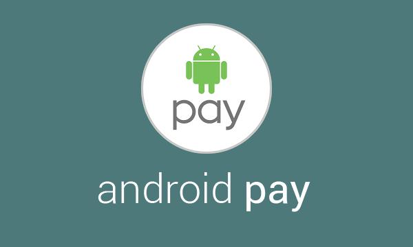 Android Pay: Google potrebbe introdurre dei premi fedeltà
