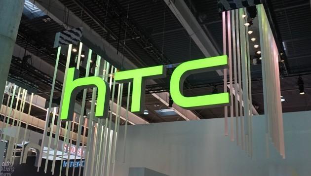 HTC potrebbe svelare il proprio smartwatch durante il MWC 2016